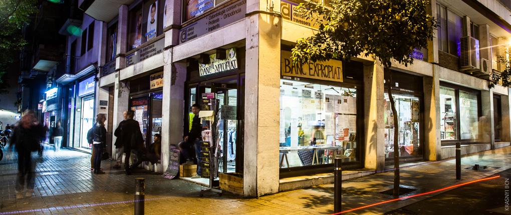 El Banc Expropiat